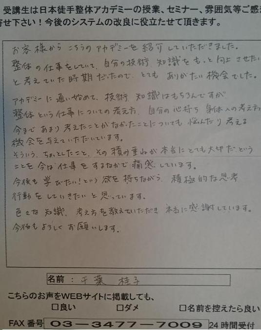 Dsc_0102_2